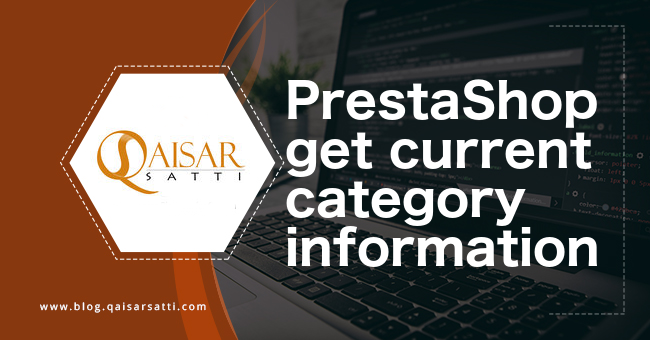 PrestaShop get current category information